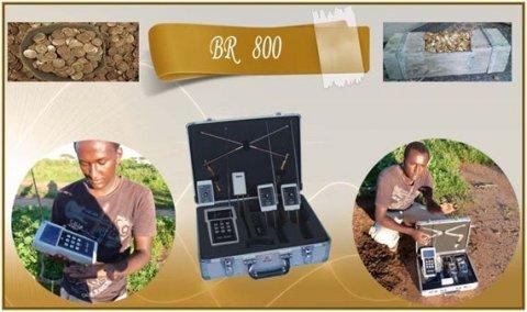 جهاز كاشف الكنوز والمعادن الثمينة|www.discoverykin
