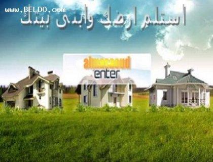 نابل -براكة الساحل-طريق حمام بنت الجديدي
