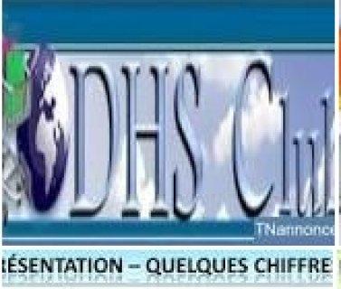 dhs club recrutement