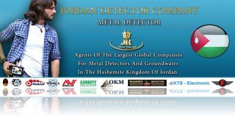 جديد 2014 - اجهزة كشف الذهب - www.JordanDetector.c