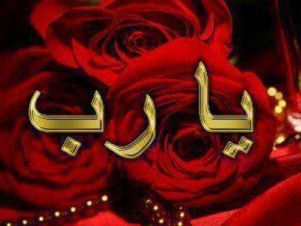 صفاقس صخيرة عمادة سيدي محمد