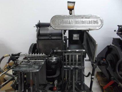 2 ماكينة مروحة 100 هايدلبرج المانى للبيع 4