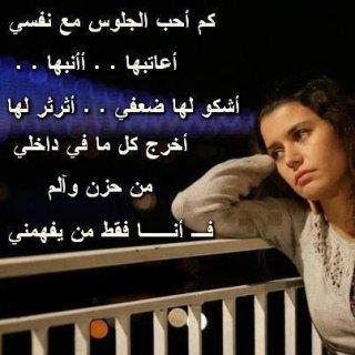 انا تونسية مسلمة.خلوقة,مرحة,احب الدعابة و التنكيت,
