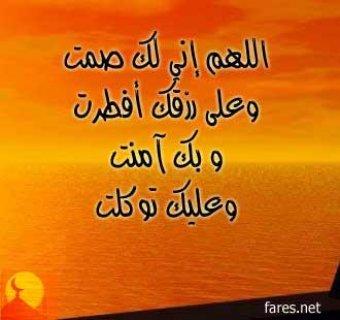 أنا تونسية لاأدخن ولاأشرب أحب السفر جدا وأحب الخير