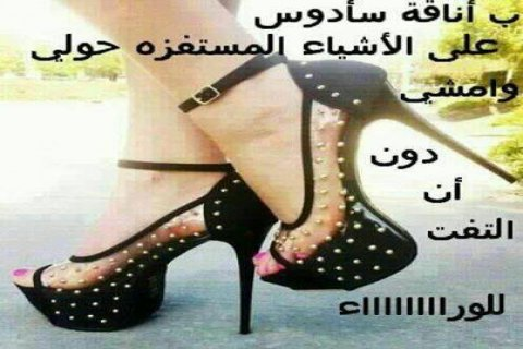 انا فتاة تونسية ابحت عن تونسي لسهولة التواصل