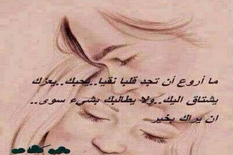 انا شابة تونسية هادئة محبة مخلصة ابحث عن الحلال