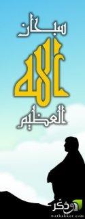 بنت بكل شي يحلم فيه اي شب