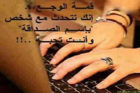 انا شاب من تونس من مدينة سوسة
