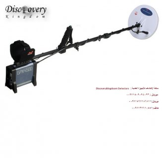 gpx4500 gold metal detector