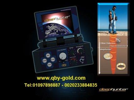 اجهزة كشف المعادن والفراغات  www.qby-gold.com 0020