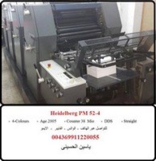 ماكينة هايدلبرج برنت ماستر 4 لون16