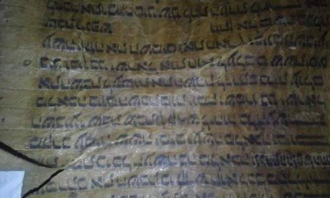 مخطوطة عبرية 6000سنة