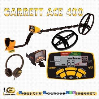 جهاز كشف الذهب والمعادن جاريت ايس 400   Garrett AC