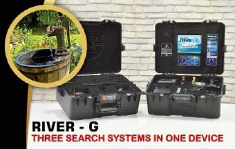 جهاز ريفر جي 2019 | اجهزة كشف المياه الجوفية