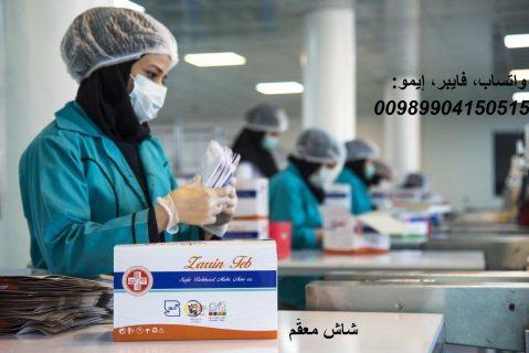مصنع إنتاج مستلزمات طبية