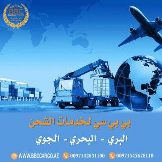 شحن بري من دبي الي الطائف 00971521026464
