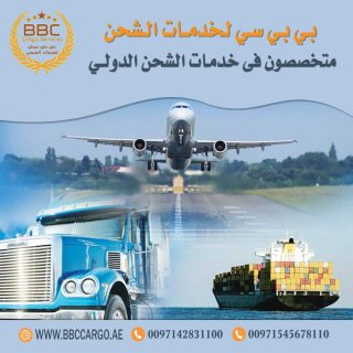 نقل وشحن من أم القيوين الي عسير00971521026464