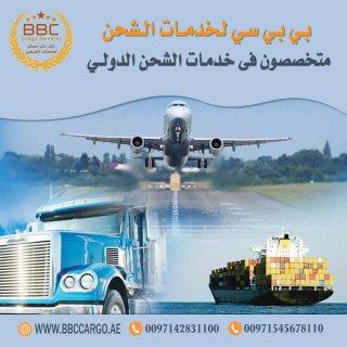 شركات الشحن فى دبي 00971521026464