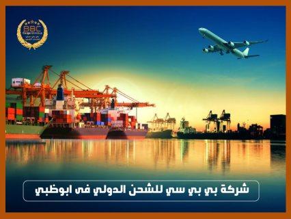شحن بضائع فى دبي00971521026464