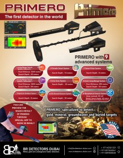 best gold detector device - primero ajax