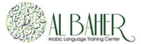 Al Baher Arabic abroad institute