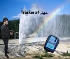Tracker x4Un système à long terme pour détecter le