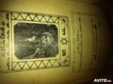 ancien  livres juif + manusacret