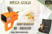 جهاز كشف الذهب   Mega Gold _ Orient Detectors