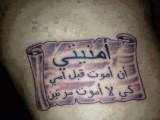 ta3aref