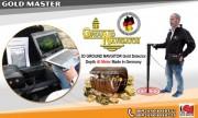 جهاز كشف الذهب 2017 جراوند نافيجيتور فى تونس