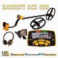 جهاز كشف الذهب والمعادن جاريت ايس 400 | Garrett AC